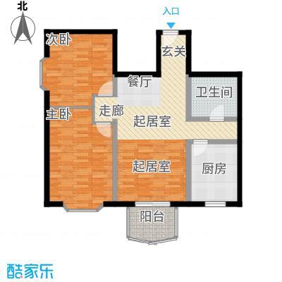 自然佳境89.60㎡1#楼乙户型2室2厅1卫户型