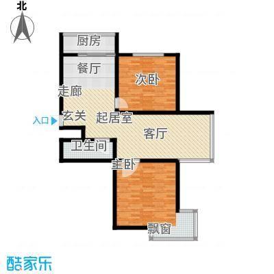 华天锦湖东郡华天・锦湖东郡两室两厅一卫97.53平米户型户型图户型2室2厅1卫