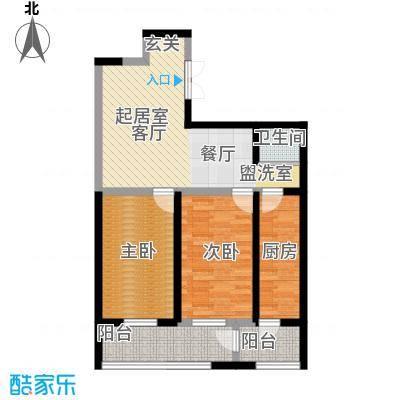 鑫隆帝豪79.03㎡鑫隆帝豪面积79.03平米两室一厅一卫户型图户型2室1厅1卫