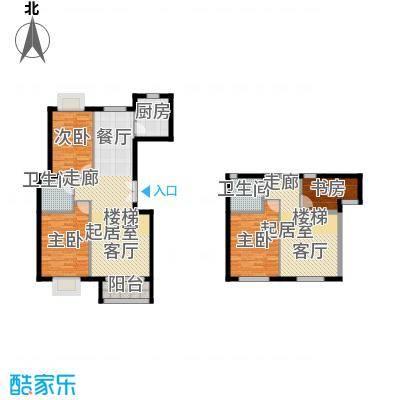世纪星城・全朝阳140.11㎡A21楼18层上跃户型4室2厅2卫