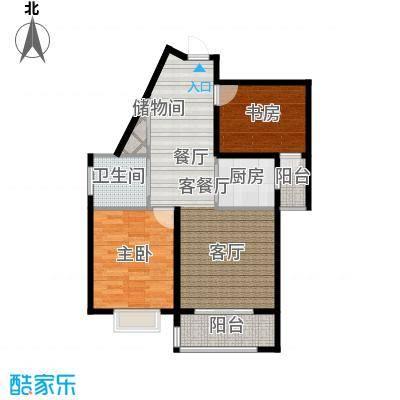 吉东托斯卡纳二室二厅一卫93.73户型2室2厅1卫