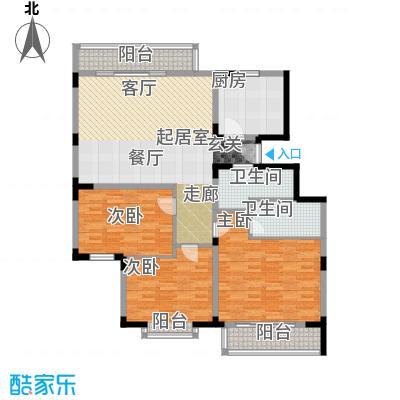 日光清城131.00㎡三室二厅户型