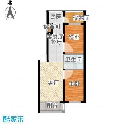 嘉业紫荆花2室2厅1卫1厨86.00㎡户型2室2厅1卫