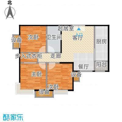 葵花社94.73㎡C户型三室两厅一卫户型