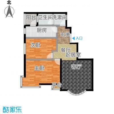 中泽雅园92.00㎡二室二厅户型