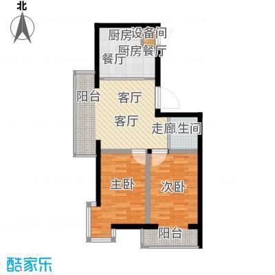 嘉业紫荆花2室2厅1卫1厨73.00㎡户型2室2厅1卫