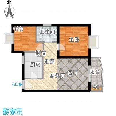 阳光倾城(阳光左右间)一室二厅一卫A户型