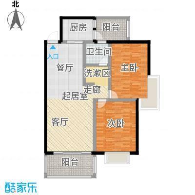 华富世家113.00㎡两室两厅一厨一卫户型2室2厅1卫