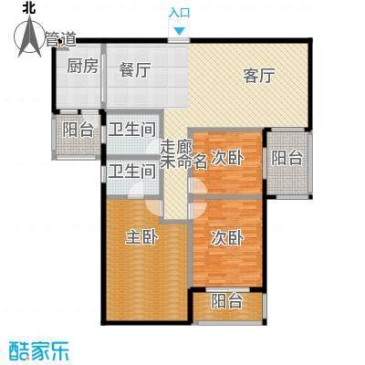 华富世家130.00㎡21号楼9楼三室两厅两卫户型3室2厅2卫