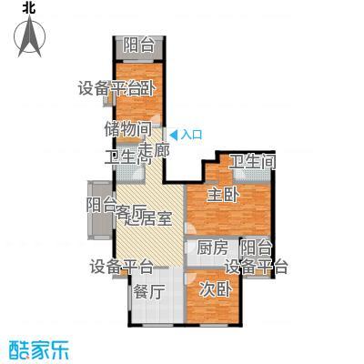 京艺天朗嘉园142.63㎡三室二厅二卫户型