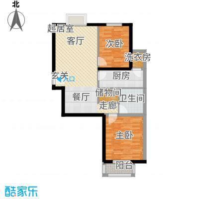 紫金新干线89.02㎡B2两室两厅一卫户型