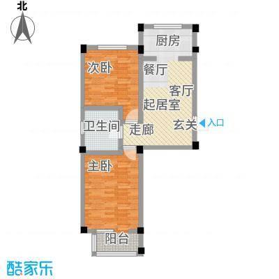 桃源山庄峰景桃源山庄峰景A户型面积65.93-68.79两室两厅一卫户型图户型2室2厅1卫