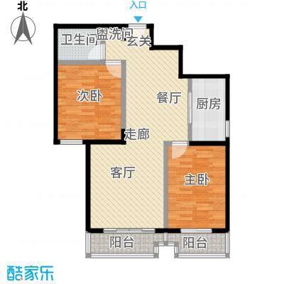 西现代城两室两厅户型LL