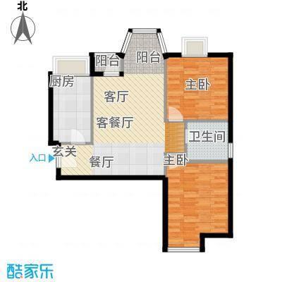 珠江拉维小镇88.84㎡A2户型2室1厅1卫1厨