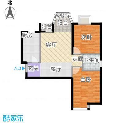 珠江拉维小镇A-2户型2室1厅1卫1厨