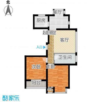 红大领域85.66㎡两室两厅一厨一卫85.66平户型2室2厅1卫