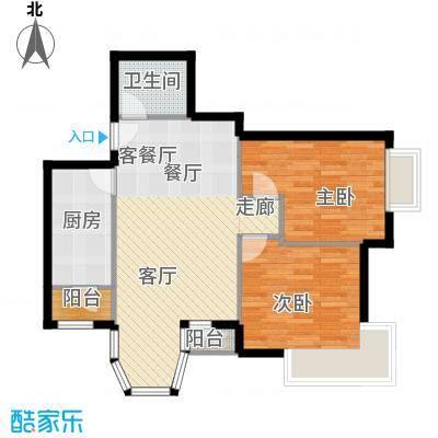 珠江拉维小镇B2户型2室1厅1卫1厨