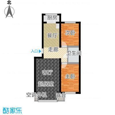 江畔小镇2室2厅1卫1厨92.84㎡户型2室2厅1卫
