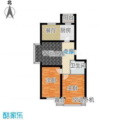 江畔小镇2室2厅1卫1厨93.00㎡户型2室2厅1卫