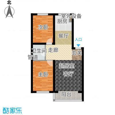 江畔小镇2室2厅1卫1厨88.62㎡户型2室2厅1卫