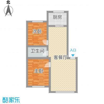 新地山湾D1户型两室两厅一卫约83.9平米户型图