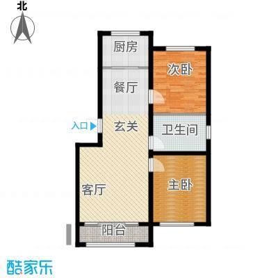 金地卡诗维亚93.49㎡10# D户型 两室两厅一卫 建筑面积约93.49㎡户型2室2厅1卫