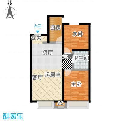 万科城95.00㎡C2两室两厅一卫95㎡户型2室2厅1卫
