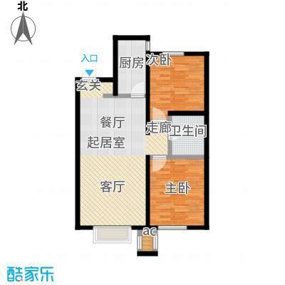 万科城95.00㎡C1两室两厅一卫95㎡户型2室2厅1卫