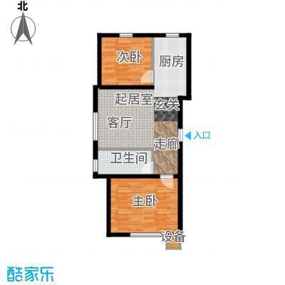恒泰・望云轩80.00㎡A户型两室两厅一卫约80平米户型2室2厅1卫