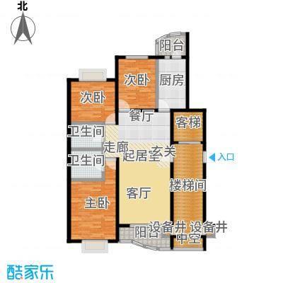 新华联家园132.00㎡三室二厅二卫户型