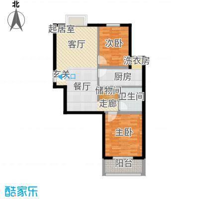 紫金新干线89.84㎡B10两室两厅一卫户型