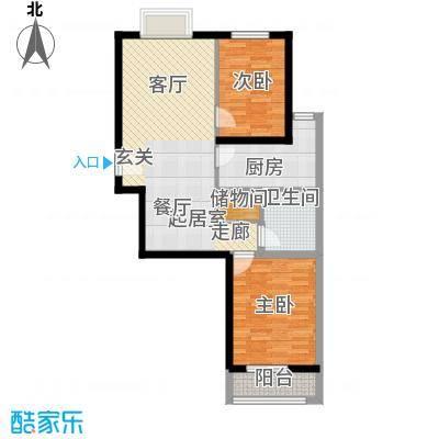 紫金新干线89.84㎡B10户型二室二厅一卫户型