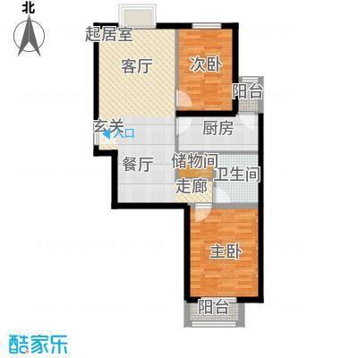 紫金新干线89.77㎡B2户型二室二厅一卫户型