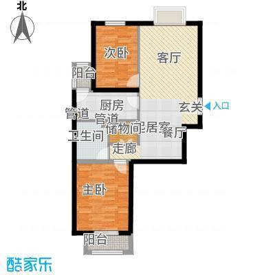 紫金新干线89.09㎡B19户型二室二厅一卫户型