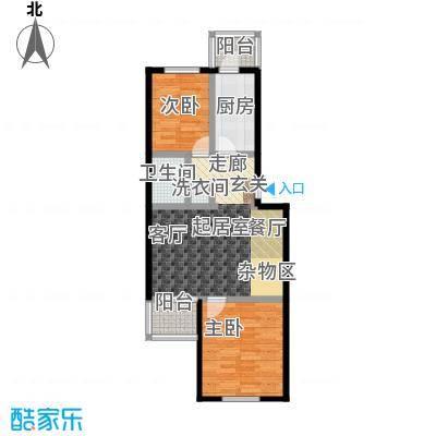 天通・公园里74.91㎡A户型两室两厅一卫户型