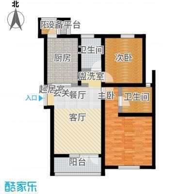 世纪梧桐公寓115.00㎡B型 1号楼 二室二厅二卫户型