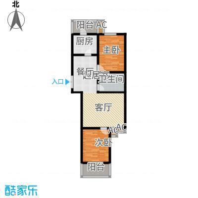 世纪龙鼎97.66㎡2室2厅1卫1厨户型