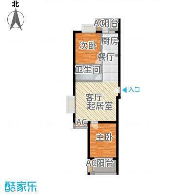 世纪龙鼎91.40㎡2室2厅1卫1厨7号楼户型