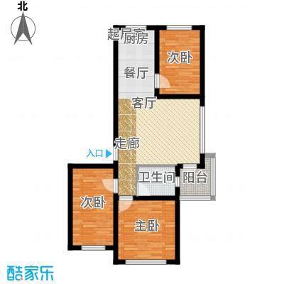 万升前城国际85.91㎡三室二厅一卫85.91平米户型3室2厅1卫