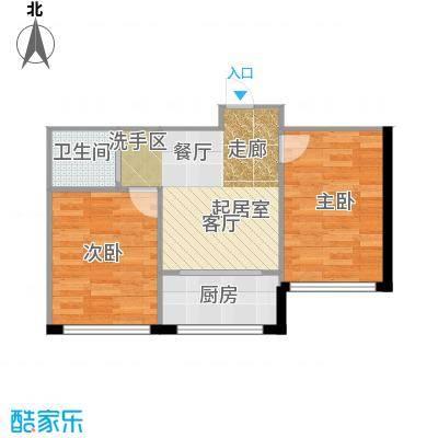望云山景59.49㎡望云山景两室两厅一厨一卫59.49平米户型图户型2室2厅1卫