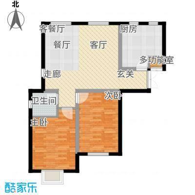书香名邸H二室二厅一卫户型