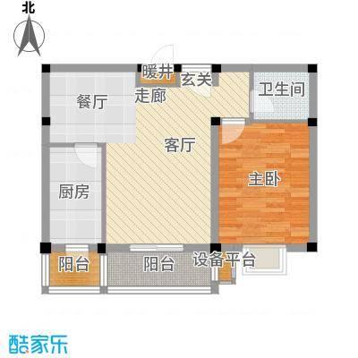 书香名邸66.51㎡7#标准层C一室二厅一卫户型