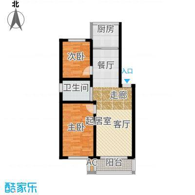 金岸名苑枫景轩金岸名苑-枫景轩两室两厅86--101平户型图户型2室2厅1卫