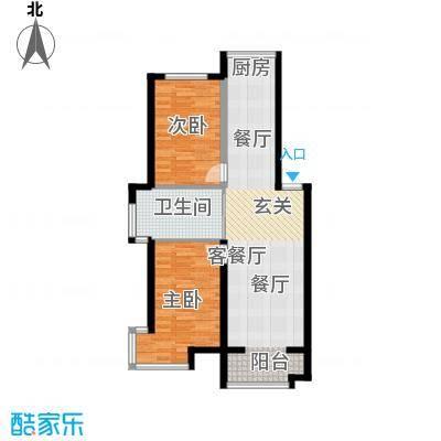 嘉业紫荆花2室2厅2卫1厨93.00㎡户型2室2厅2卫