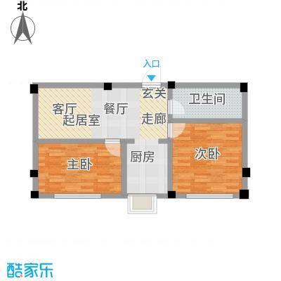 桃源山庄峰景桃源山庄峰景C户型面积62.48-64.21两室两厅一卫户型图户型2室2厅1卫