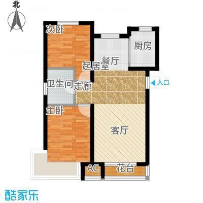 红大领域两室两厅一厨一卫78.16-79.8平户型2室2厅1卫