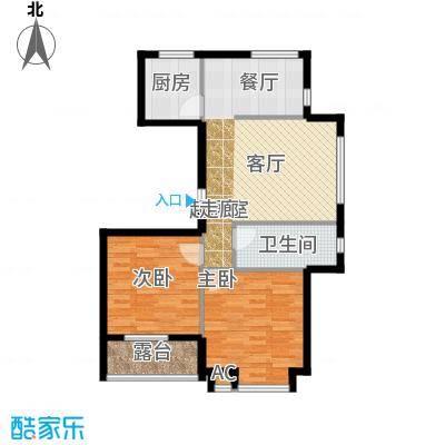 红大领域96.00㎡红大领域两室两厅一厨一卫96平户型图户型2室2厅1卫