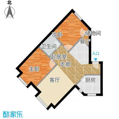 红大领域77.00㎡红大领域两室两厅一厨一卫77平户型图户型2室2厅1卫
