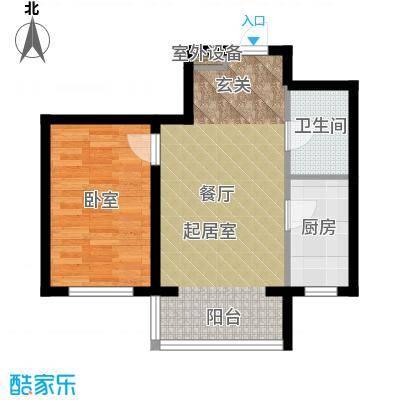 江畔小镇2室1厅1卫1厨56.55㎡户型2室1厅1卫