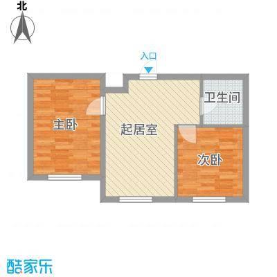 新地山湾A1户型二室一厅一卫约55.5平米户型图